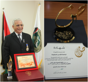 QOU Wins Two International Awards in 2017